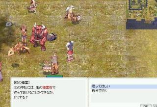 20071225_screenchaos181.jpg