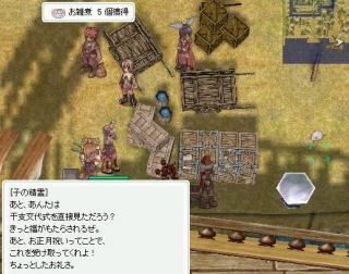 20071225_screenchaos252.jpg