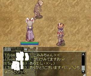 20080104_1_screenloki005.jpg