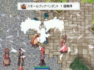 20080106_screenlisa010.jpg