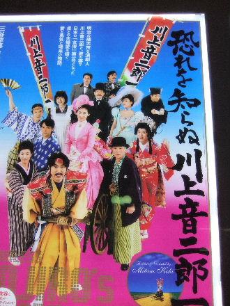 2007_1126okinawa0051.jpg