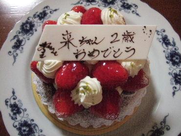 2007_1213okinawa0127.jpg
