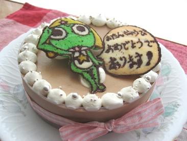けろろBDケーキ