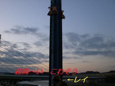 CIMG0044.jpg