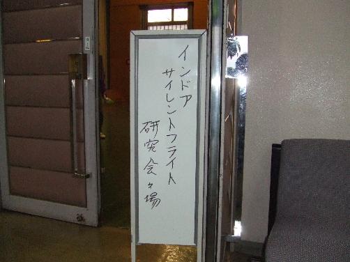DSCF1015-1.jpg