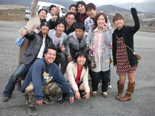 阿蘇山にて