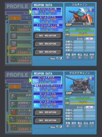 20071216-15.jpg