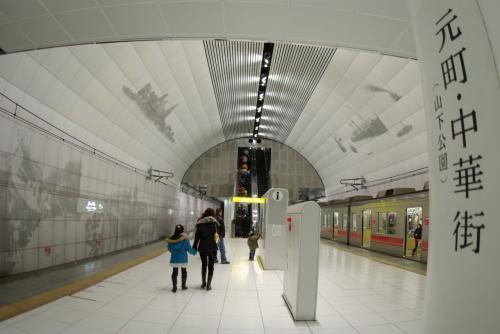 元町・中華街(山下公園)