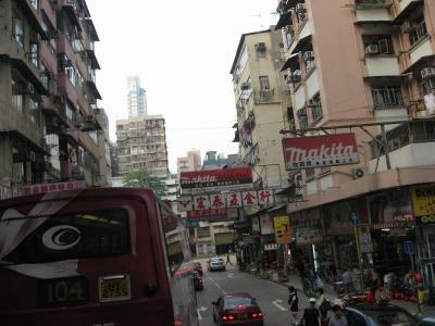 香港&日本2007Nov 065