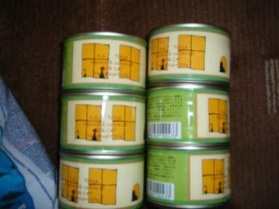 ソリッドツナ缶