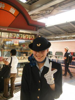 新幹線パー-サー