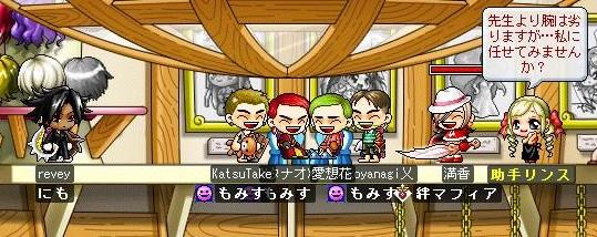 20061120031416.jpg