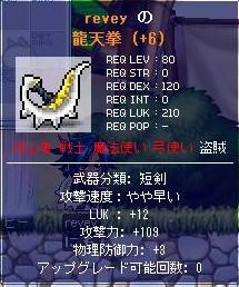 20061122015507.jpg