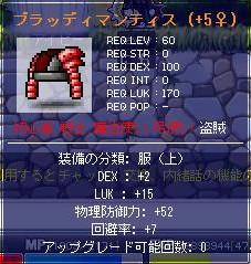 20061122015556.jpg