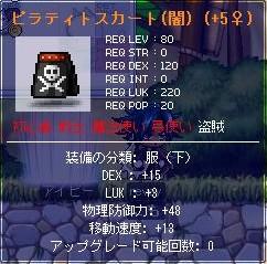 20061122015608.jpg