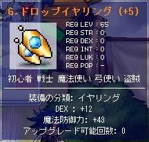 20061122015637.jpg