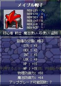 20061122015654.jpg