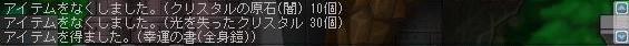 20070219161050.jpg