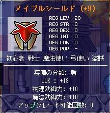 20070220045855.jpg