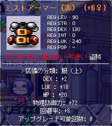 20070220050012.jpg