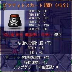 20070220050055.jpg