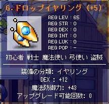 20070220050613.jpg