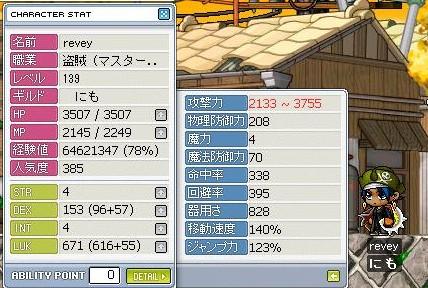 20070220050822.jpg