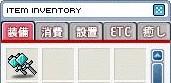 20070308120237.jpg