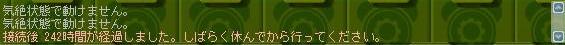 20070320042550.jpg