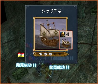 2007-12-29_22-38-45-002.jpg