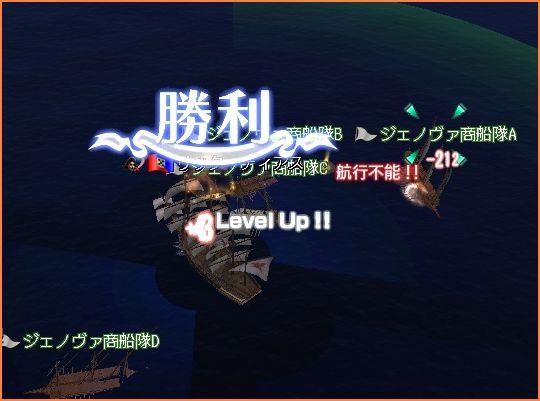 2007-12-31_23-06-39-001.jpg