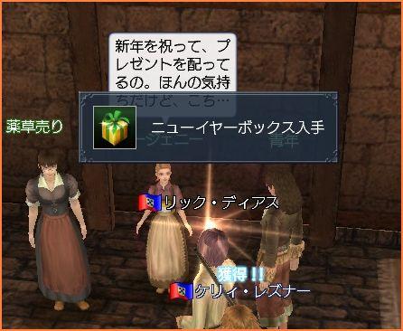 2008-01-01_11-08-20-001.jpg