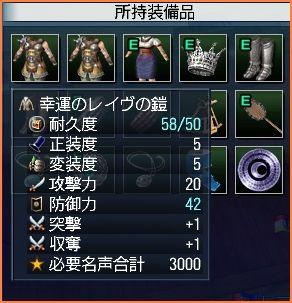 2008-01-02_23-11-22-003.jpg