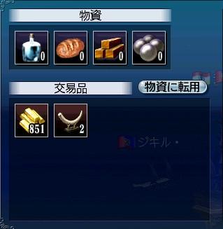 金がざくざく(⌒┐⌒)