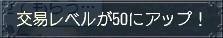 遂に50台!