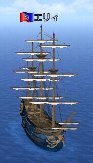 ポルトガル戦列艦