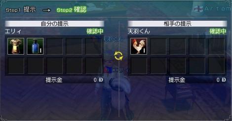 エパ鎧あげた(´∀`*)