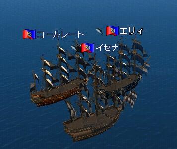 パタニ海事最終日