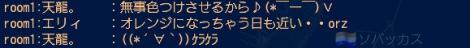 バツゲームかっっΣ(・艸・*)!!