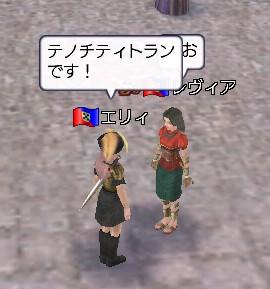 Σ(*゚Д`;)
