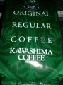 kawashima.png