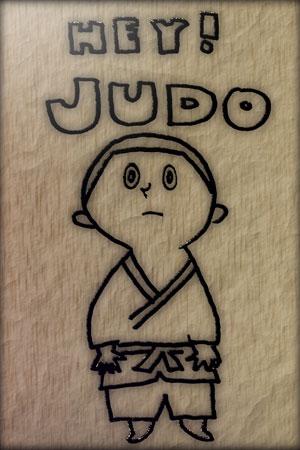 rk-judo.jpg