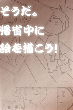 rk-syougatsu.jpg
