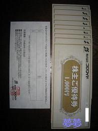0709koro_20071226_001.jpg