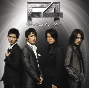 F4_10