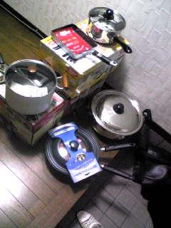 20070129001250
