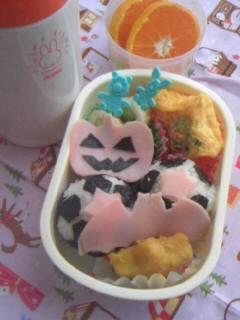 ハロウィン弁当 と水筒