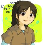 keiさんから似顔絵バトン