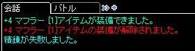 20071220_1.jpg