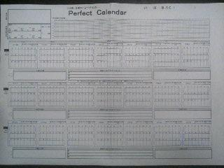 perfect calender